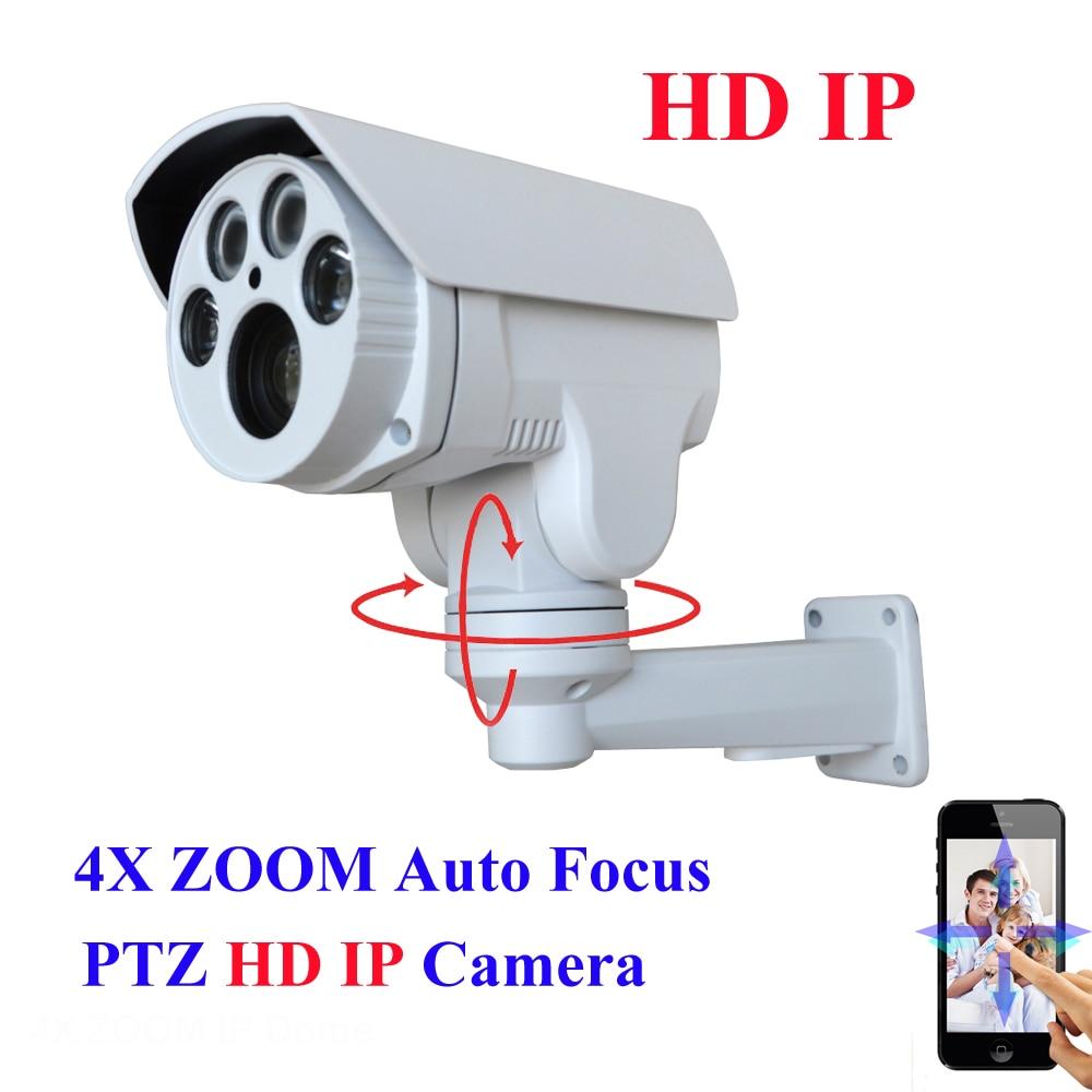 HI3516C SONY IMX222 HD 1080P IP font b Camera b font 4X Motorized Auto Zoom 2