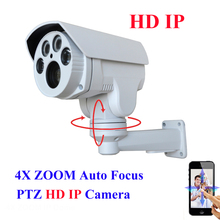 Hi3516c + sony imx222 hd 1080 p ip de la cámara 4x zoom motorizado automático 2.8-12mm Varifocal IP 2MP PTZ Al Aire Libre Cámara IR cut Onvif RTSP