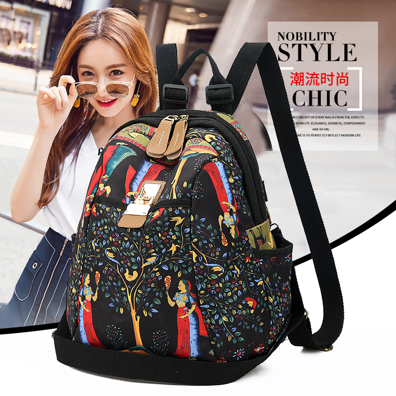 2019 New Women Emoji Shoulder Bag Best Travel Women Backpack Female Printing Waterproof School Knapsack mochila Bagpack Pack 7