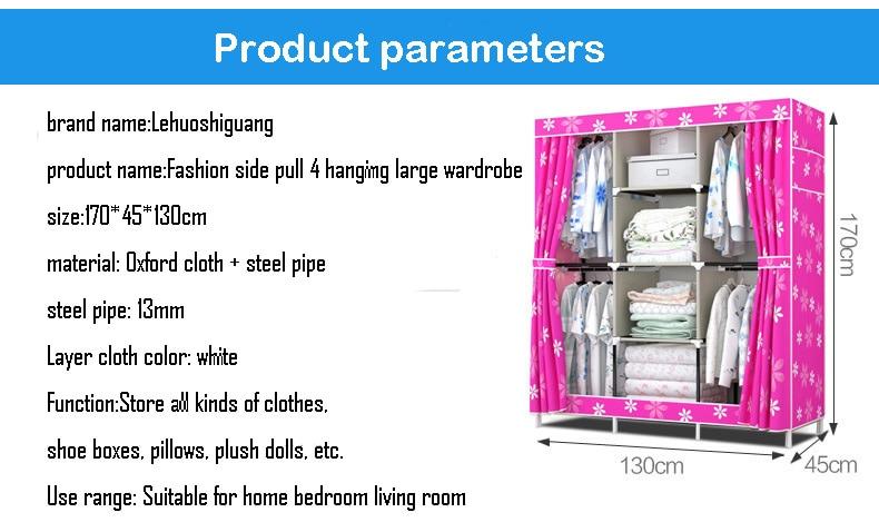 Нов платнен гардероб прост 4 висящи - Мебели - Снимка 5