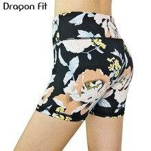 Спортивные шорты с принтом дракона для женщин, леггинсы для тренировок, бега, фитнеса, йоги, шорты для спортзала, йоги, леггинсы для контроля живота, женские
