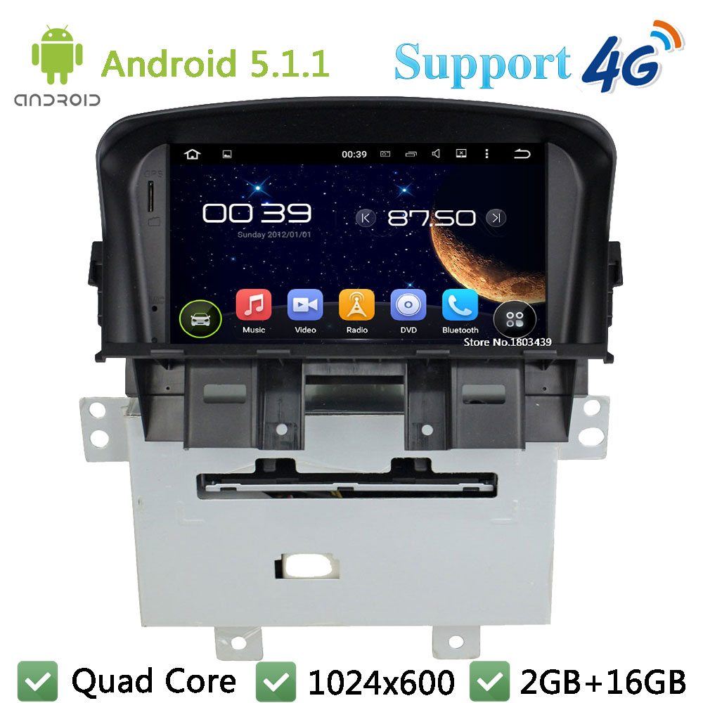 Quad Core 1024 600 Android 5 1 1 Car Multimedia DVD Player Radio Stereo 3G 4G