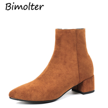 Bimolter Brand Women Ankle Boots New 2019 Autumn Fashion Velvet Square Toe Thick Med Heel Shoes Woman Black FB017