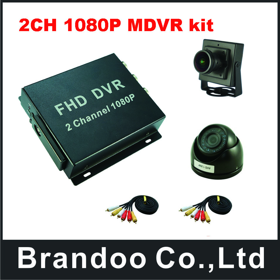 2CH 1080P mobile DVR +1pcs dome AHD camera+1pcs wide view angle AHD camera