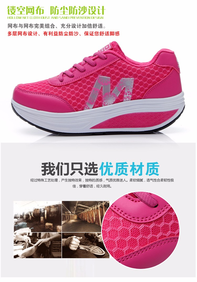 Frauen Körper Gestaltung Schaukel Toing Schuhe Mesh Atmungsaktive Lace-up Frauen Schuhe Weibliche Freizeit Höhe Zunehmende Fitness Schuhe Aa60009 Toning-schuh
