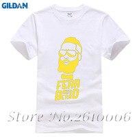Man T Shirts Quality Designer Harden Fear The Beard Summer T Shirts Casual Tshirts Novelty Custom