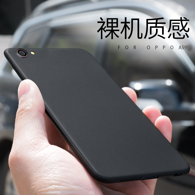 Soft TPU Case For OPPO F1S Ultra-thin Matte Skin Protective back cover cases for oppo a59 full cover phone shell housing