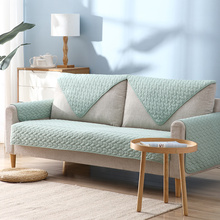 YEATION Cotton Linen Sofa Covers Four Seasons Sofa Towel Modern Simple Living Room Corner Couch Cover Armrest Towel цена и фото