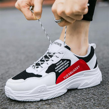 Men Shoes 2019 New Sneakers Breathable Mesh Krasovki Shoes Adult Summer Male Casual Shoes Light Chaussure Homme Baskets Trainers 2018 mens trainers baskets homme new men shoes fashion sneakers walking man casual shoes mesh comfortable male footwear