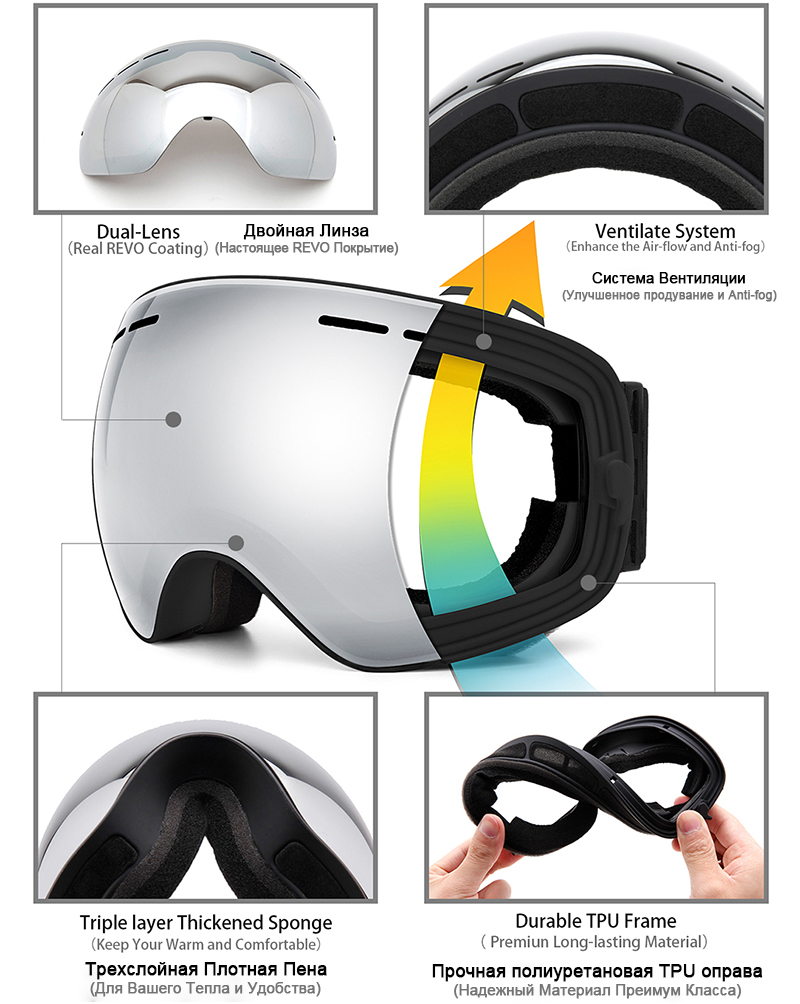 mirrored ski goggles