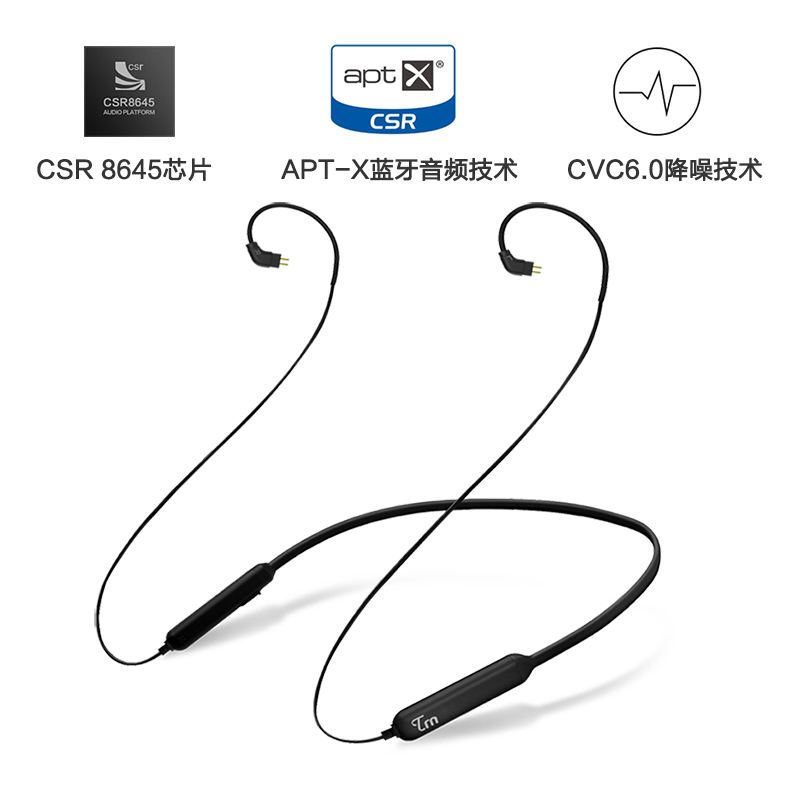 Earphones & Headphones Active Original Trn Bt3 Wireless Bluetooth 4.1 Apt-x Cable With Mmcx/2pin Interface 2pin Connectors Carefully Selected Materials Bluetooth Earphones & Headphones
