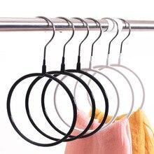 Металлическая Многофункциональная вешалка для одежды с круглым кольцом, полка для хранения шелковых шарфов, тороидальная вешалка для галстука, держатель для полотенец