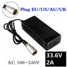 New 33.6V 2A Smart Battery Charger For 8S 28.8V 29.6V Lithium Li-ion e bike bicycle Battery XLRM Connector 24v e bike battery charger 29 4v4a out put li ion battery charger 7 series 25 2v 25 9v lithium battery charger xlr connector