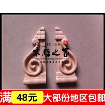 Dongyang woodcarving flower applique patch piece flower symmetry carved furniture decorative cabinet wood door FLOWER FLOWER FLO