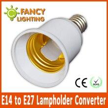 5 шт/много E14 к E27 свет лампы разъем расширения базы держатель для светодиодные лампы лампы держатель адаптер конвертер преобразователь