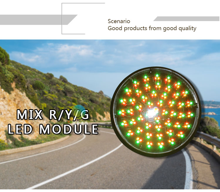 AC85-265V High Quality Mix Red Yellow Green 200mm LED Traffic Lamp Road Safety LED Traffic Signal Light Module