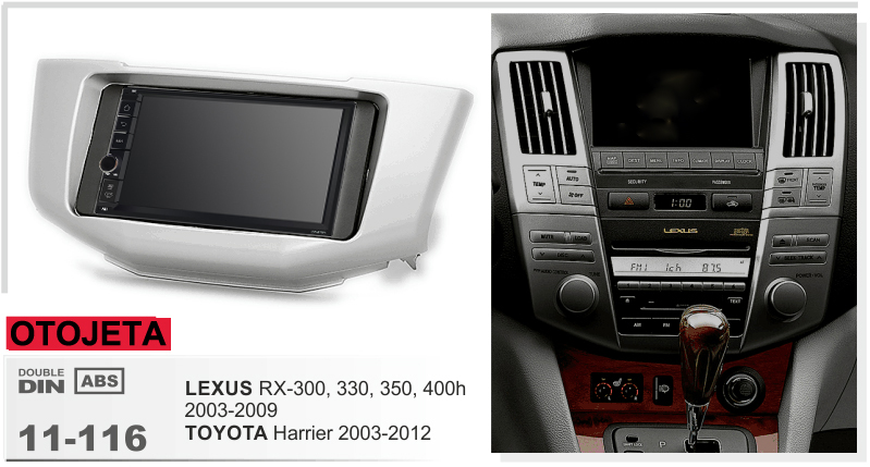все цены на Fit for lexus rx-300 330 350 400h toyota harrier aquad core android 8.1 frame plus car radio stereo head units tape recorder gps онлайн