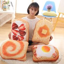 Lovely Simulated Bread Pillow Bread Plush Toy Office Nap Pillow Cushion Creative Birthday Gift creative simulation diamond shaped lumbar pillow european style embroidered nap sofa cushion plush cushion pillow
