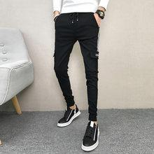 Nouveaux Hommes Pantalons Mode 2018 Coréen Simple All Match Harem Pantalon  Homme Cheville Longueur Solide Confortable Pantalon h. 265fe979d15