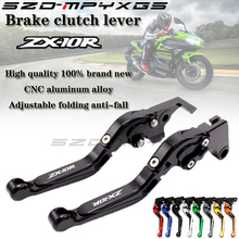 Laser marking ZX10R high quality motorcycle brake handle CNC aluminum clutch lever for Kawasaki 2006-2015