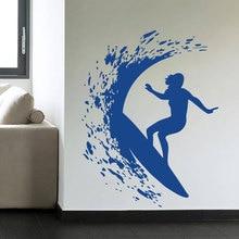 익스트림 스포츠 시리즈 벽 데칼 서핑 보드와 함께 바다에서 서핑 소녀 서핑 멋진 벽 스티커 벽화 홈 멋진 장식 3yd33