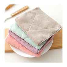 RSCHEF Double-sided absorbent kitchen towel kitchen cleaning towel fiber thickening scouring cloth rags lint-free
