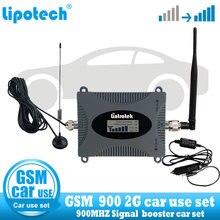 Lintratek voiture utilisation set amplificateur de Signal de téléphone portable 2G GSM 900MHz amplificateur de communication répéteur cellulaire