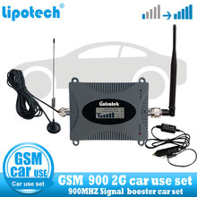 lintratek car use set Mobile Cell Phone Signal Booster 2G GSM 900MHz cellular Repeater communication amplifier