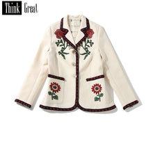 Luxurious Brief Jakcets New Autumn Well-known Flip-Down Collar Full Sleeve Luxurious Flower Embroidery Beige Informal 2017 New Jacket