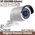 HIK Oem Ds-2cd2042wd-i 4mm Ip Camera alarm system 1080p Outdoor Infrared Camera Poe Network Cmos Onvif Ir Night uk RJ45