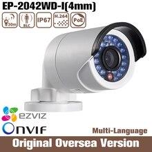 HIK Oem Ds-2cd2042wd-i 4mm Ip Camera alarm system 1080p Outdoor Infrared Camera Poe Network Cmos Onvif Ir Night uk RJ45