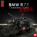 GREATWALL L3510  1/35 Scale  WWII German  R75 With Sidecar Plastic Model Building Kit