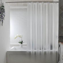 Modern Plastic Waterproof Punch-free Shower Curtain Translucent Thick Bath Curtains Frosted Atmosphere Partition PEVA Curtain(China)
