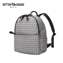 starbags 2017 women backpack geometric pattern laser high quality Silica gel folding bags laptop fashion school backpack