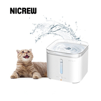 nicrew-ultra-silent-pump-automatic-pet-drinking-fountain-water-shortage-filter-change-cat-dog-drinking-water-dispenser-bowel