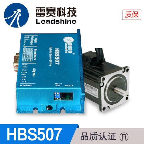 New original Leadshine nema23 2NM Hybrid servo kit HBS507+573HBM20 1000 Closed loop stepping motor drive 57mm-in Motor Driver new original 9 4a 1 5kw 7 2nm 2000rpm hg sr152j mr j4 200b oil seal ac servo motor drive kit