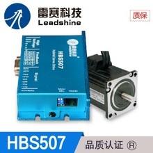 New original Leadshine nema23 2NM Hybrid servo kit HBS507+573HBM20 1000 Closed loop stepping motor drive 57mm in Motor Driver