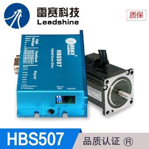 Nuovo originale Leadshine 2NM nema23 Hybrid servo kit HBS507 + 573HBM20 1000 Closed loop 57mm-in azionamento del motore passo-passo Driver Del Motore