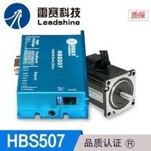 新オリジナル leadshine nema23 2NM ハイブリッドサーボキット HBS507 + 573HBM20 1000 閉ループステッピングモータ駆動 57mm in モータドライバ