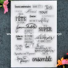 Joyeux anniversaire français Scrapbook, bricolage de cartes photo, tampon en caoutchouc transparent 11x16cm, 8071332