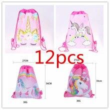 7bdf303b2 12 unids/lote flor unicornio mochila telas no tejidas bolsa de regalo de  bolsa de la escuela de niños bolsas de suministro para .