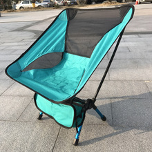 Red Fishing Chair Lift Chair Aerospace Aluminum Ultralight Fishing Chair Portable Folding Stool Reinforced Specials Load 150kg