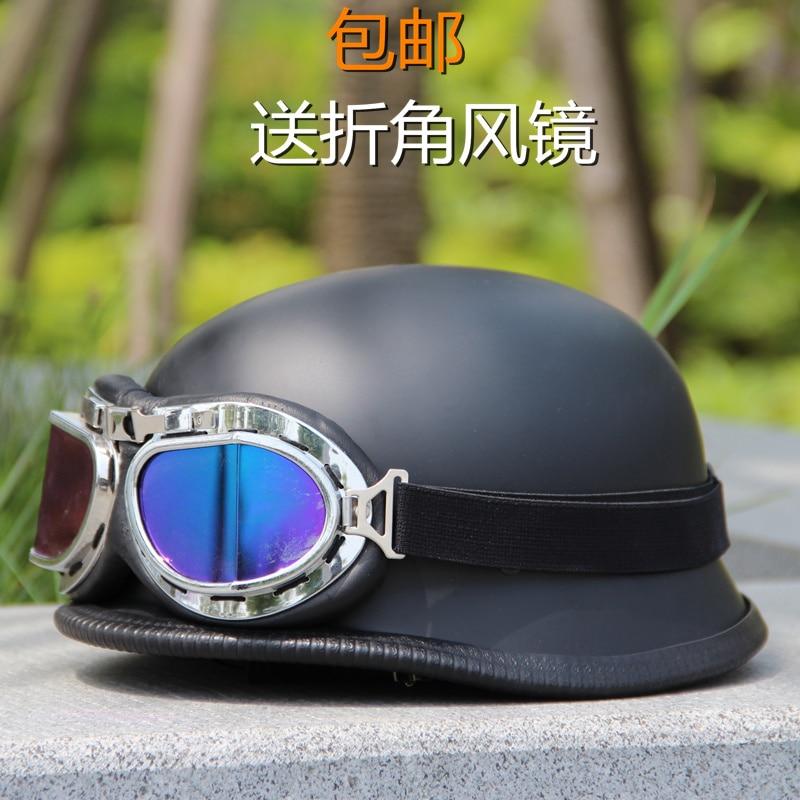 Send AHP packet WWII German helmet helmet goggles Harley Harley half German helmet helmet Prince