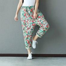 Women Summer Loose Denim Trousers Hole Vintage Print Floral Pattern Ladies Jeans Casual Pockets Female Elastic Waist Harem Pants