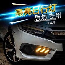 Горячая хорошего качества светодиодный дневное Вождение туман ширина сигнальные фонари/лампы для Honda Civic Z2AF031
