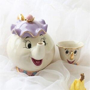 Cartoon Tea Set Beauty And The