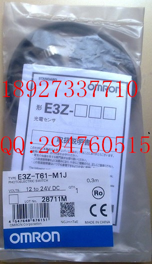 [ZOB] 100% brand new original authentic OMRON Omron photoelectric switch E3Z-T61-M1J 0.3M [zob] 100% brand new original authentic omron omron photoelectric switch e2s q23 1m 2pcs lot