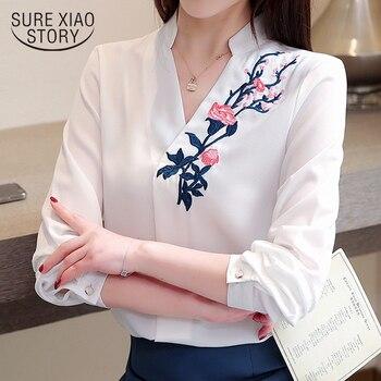 fea5c9762439d Moda kadın bluzlar 2019 nakış artı boyutu kadın bluz gömlek V yaka ofis  beyaz bluz uzun kollu kadın gömlek 2182 50