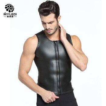2MM light skin CR high elastic diving suit vest superelastic light skin submersible submersible jacket