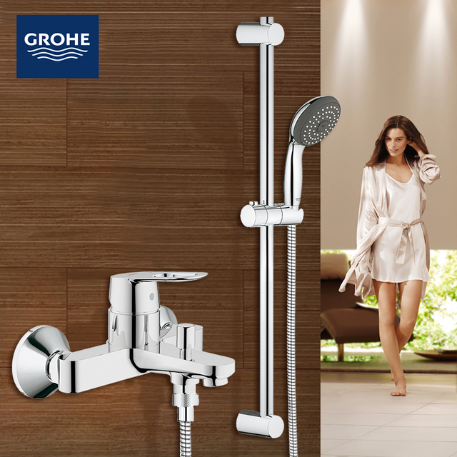 Grohe lift shower shower shower set Germany full copper faucet GROHE ...